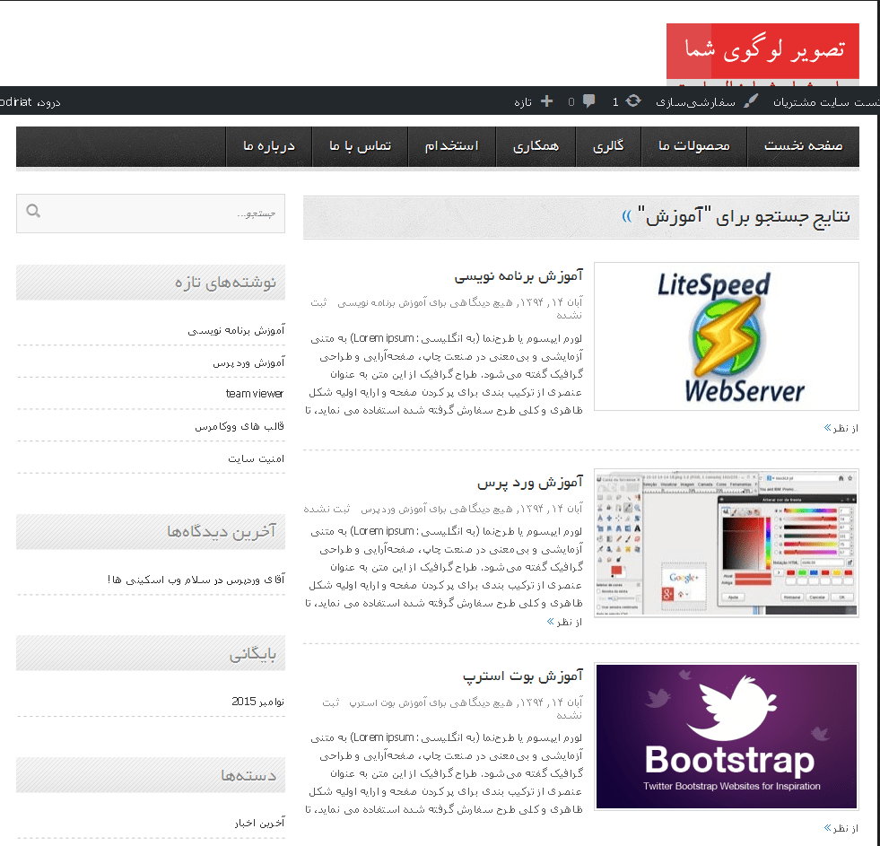 screenshot-localhost